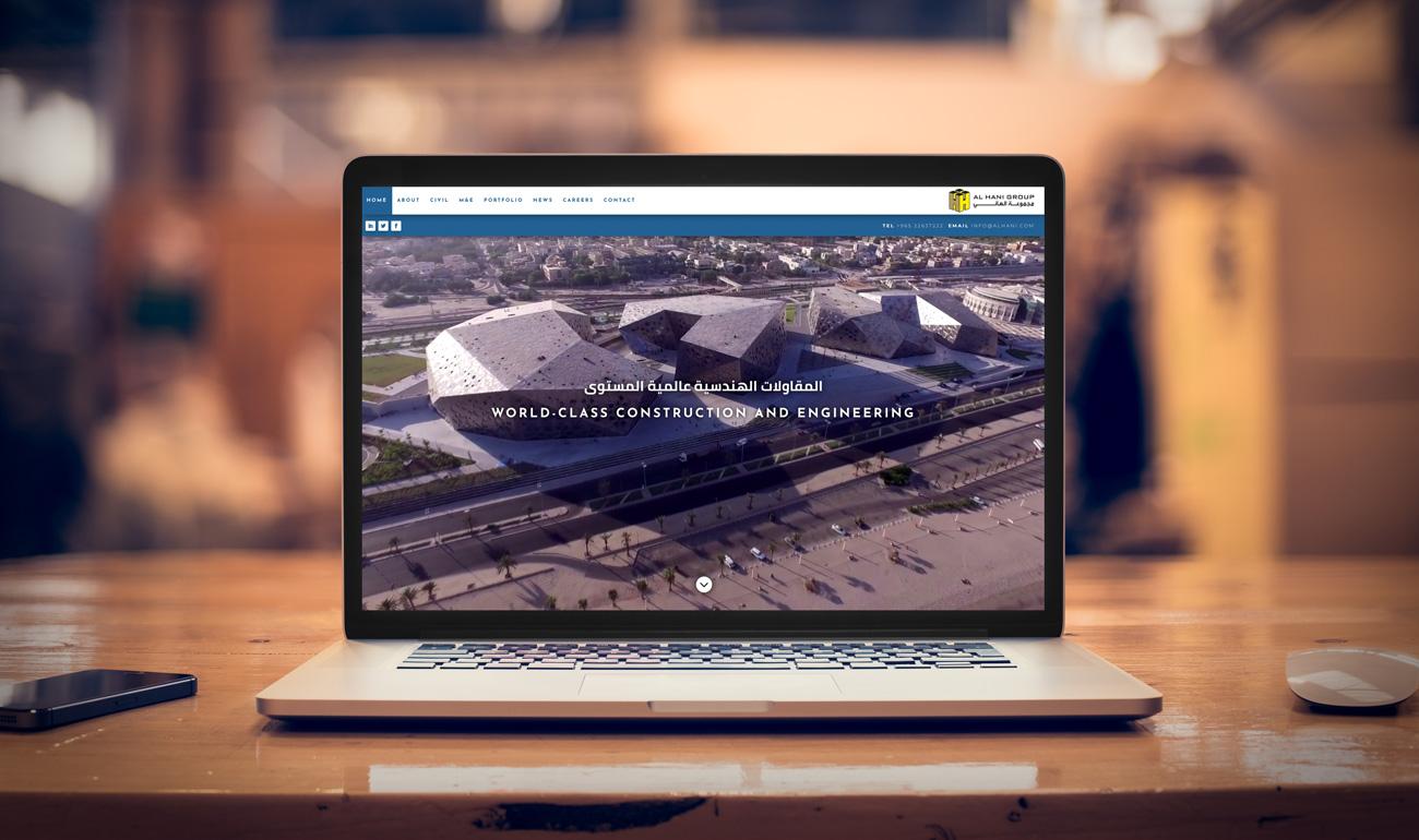 Al-Hani website